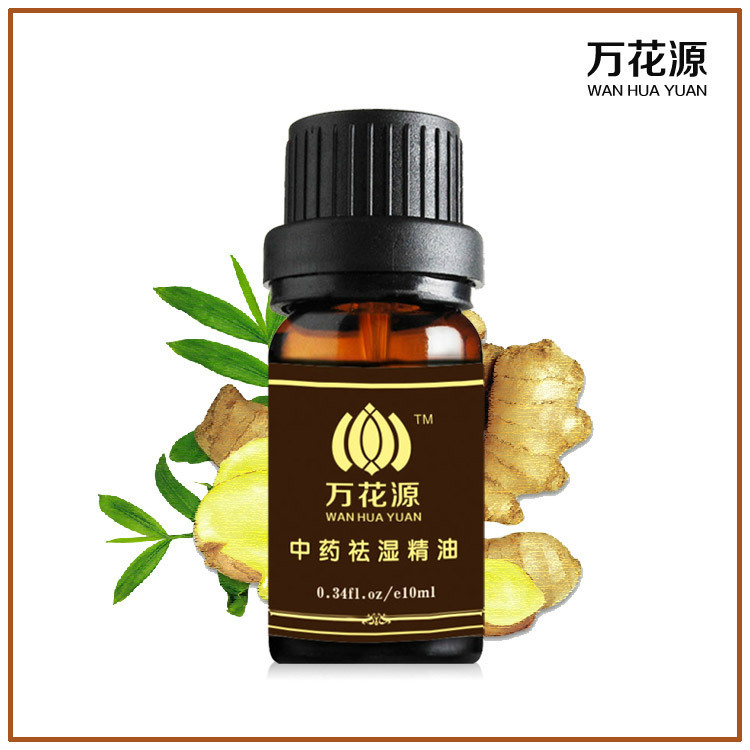Health Care Chinese Medicine Essential Oil Improve Sleep Promote Metabolism Relaxation Beauty Skin Care Massage Spa Oil Cream(China (Mainland))