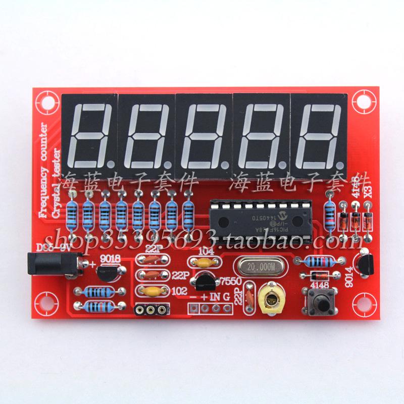 Генератор сигнала RF 1 /50 генератор бензиновый eurolux g2700a
