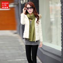 Wadded jacket female 2014 new arrival short design winter fashion slim waist slim thickening fur collar with a hood women dress