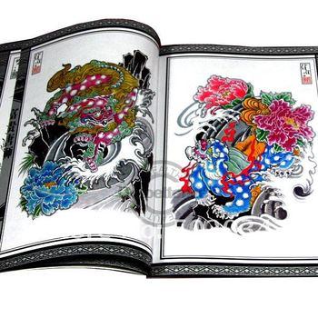 2012 New Chinese Tattoo Flash Design Book tattoo manuscripts tattoo magazine WS-D052 FREE SHIPPING
