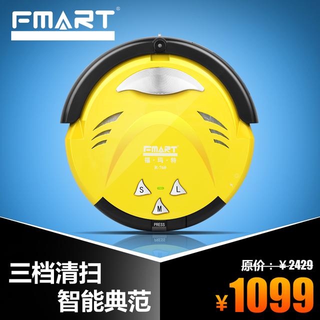 Fmart r760-1 household sweeper intelligent robot