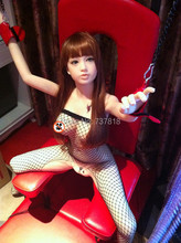 sexy clothes for 145 cm sex dolls japanese silicone love doll realistic life size dolls porn for adults men