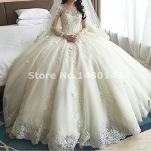 Luxury Cathedral Train Ball Gown Wedding Dresses 2016 Lace Long Sleeves Brisal Gowns See Through Back Vestido De Novias Princess(China (Mainland))