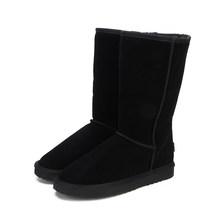 MBR FORCE oryginalne skórzane buty śniegowe futrzane damskie Top wysokiej jakości Australia buty zimowe buty dla kobiet ciepłe Botas Mujer(China)