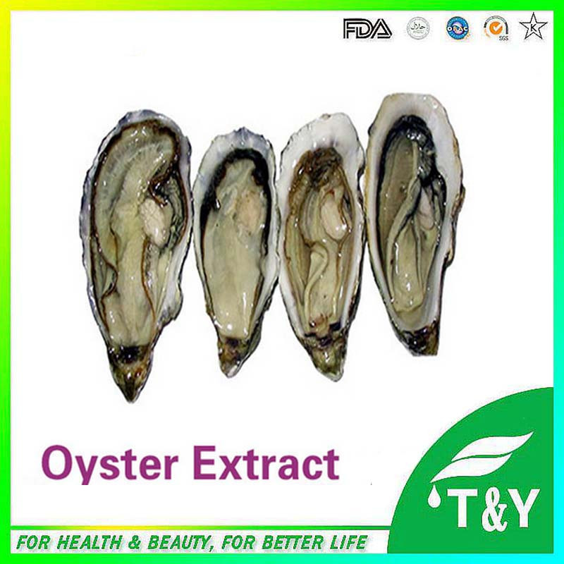 Factory supply oyster extract oyster shell powder<br><br>Aliexpress