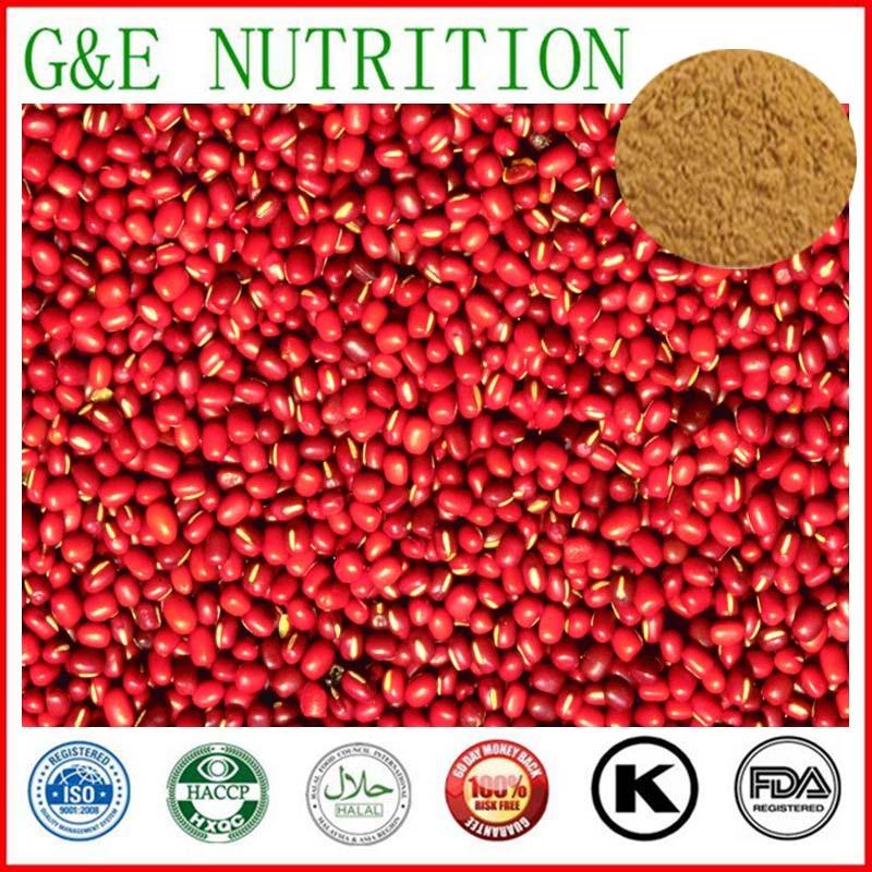 600g Pure Red bean/ Jumble beads/ Ormosia/ Vigna angularis/ Azuki bean Extract with free shipping
