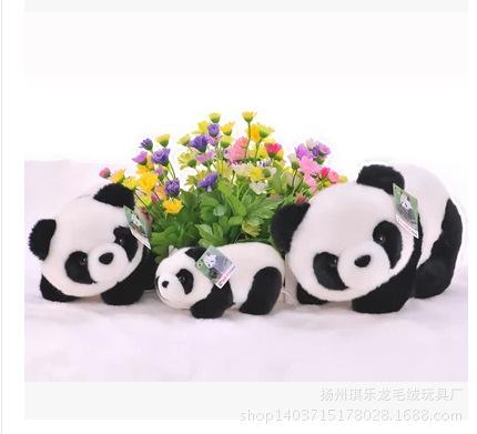 30cm Factory sale direct new dolls glitter Panda plush toys wedding gifts Valentine children's Favorites Plush doll(China (Mainland))