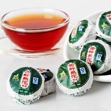 Lotus Leaf Flavors Mini Ripe Pu'Er Menghai Brand Traditional Chinese Medicine Burn Fat Personal Care Health Green Slimming Tea