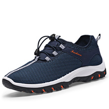 Brand 2016 summer popular unisex lovers light mesh shoes men fashion breathable casual shoes(China (Mainland))