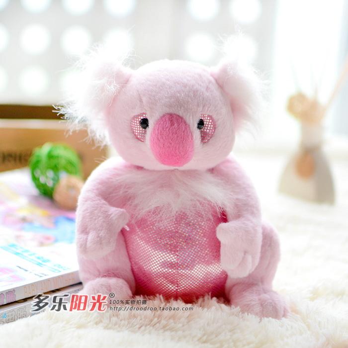 Ganz multicolour koala doll plush toy gift(China (Mainland))