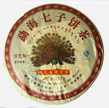HOTSALE Tea 2008YR Pu er tea premium jinkongque tea, cooked Spark seven 357g cake Puerh tea