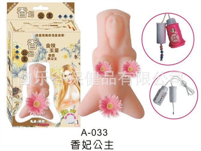 Health products male Strip xiangfei Princess twisted pronunciation of adult sex toys(China (Mainland))