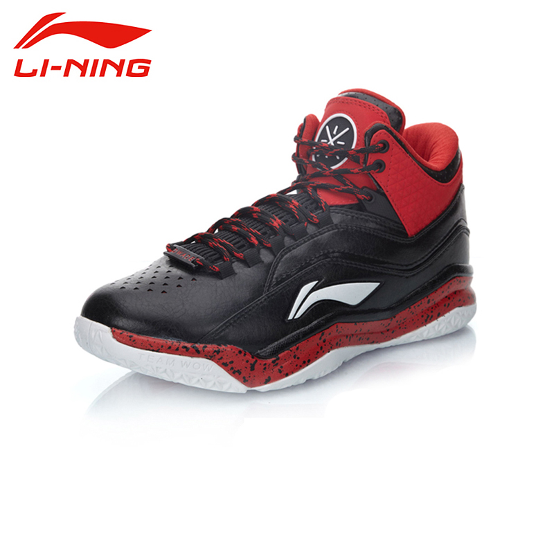 2015 New Arrival Li-NING Way of Wade All City 4 Basketball Shoes High Technology Culture Men Sports Shoe ABPK003<br><br>Aliexpress