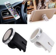 LIXUNTER Modish Car Air Vent Phone Holder Mount Stand Magnetic for iPhone Phone GPS(China (Mainland))