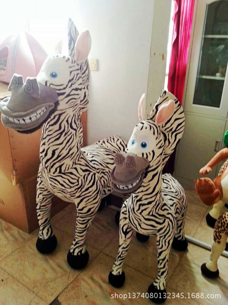 huge cartoon zebra plush toy can be ride toy, surprised Christmas gift d4277(China (Mainland))