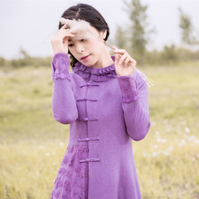 BOHOCHIC Original Vintage Stand Collar Full Sleeve Single Breasted Women Long Knitted Coat Lace Purple YH0138Q Boho Chic(China (Mainland))