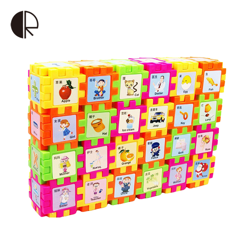 68pcs/set Plastic Animal Building Blocks building blocks assembled Children Kids Learn Educational Toy HT88300MU - Bestore Baby Co.,Ltd. store