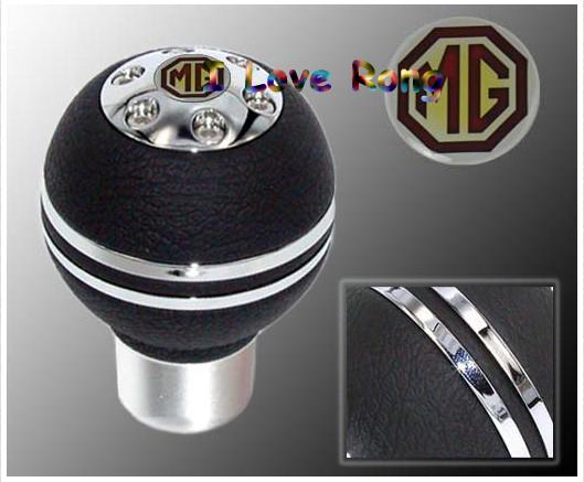 Leather Ball Gear Knob Gear Shift Knob For MG MGF MGB MGFT MG3 MG7 ZR ZS TF manual Transmission MT(China (Mainland))