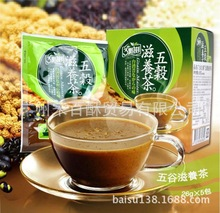 2015 Time limited Of Snacks Taiwan Imported For Grain 170 Grams Of Tea At Three Fifteen