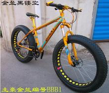 Buy KALOSSE snow bike bicycle 26*4.0 inch tires fat/beach mountain bike 21/24/27/30 speed bicicleta mountain bike for $402.80 in AliExpress store