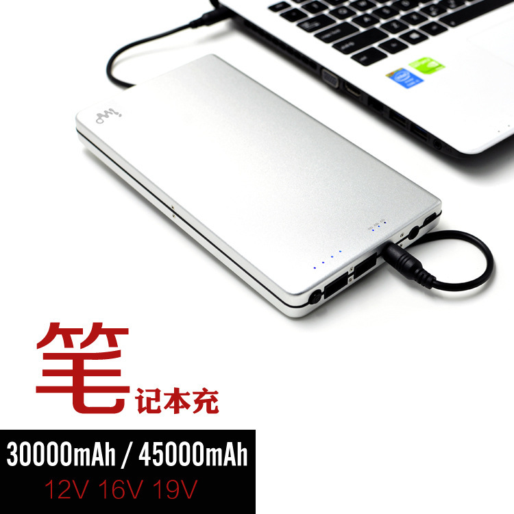 45000mAh Multi-Function Battery Charger Portable Phone Power Bank Laptop External Rechargeable Battery(China (Mainland))