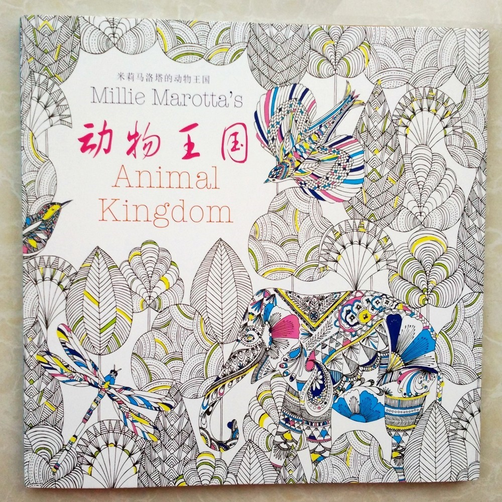 Mandalas Coloring Book For Adults Children Relieve Stress