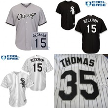 2015 New youth chicago white sox 15 Gordon Beckham jersey baseball jerseys Authentic sports kids Embroidery S-XL(China (Mainland))