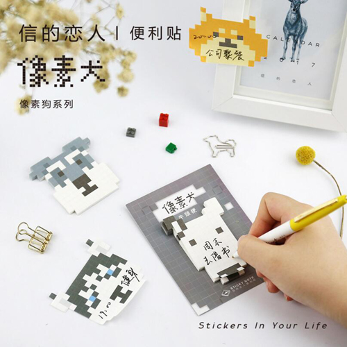 Kawaii pixels dog series sticky notes Cute gift memo pad Post it stationery memos Office school supplies (dd-2733)(China (Mainland))