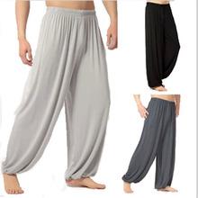 plus size L-XXXL New 2014 spring man Yoga sport pants bloomers  modal loose trousers dance mens pants hypertensive  outdoors