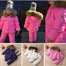 Girl winter raccoon fur 90% white duck down a pink / purple / beige white down coat + down trousers baby clothing set /