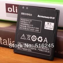 2pcs/lot Free Shipping A820 battery S889T S720 A800 A798T Battery BL197 (2000mAh) for Lenovo MTK6577 MTK6589 mobile phone(China (Mainland))
