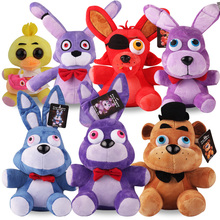 wholesale 25cm Official Five Nights At Freddy's 4 FNAF Bonnie Foxy Freddy Fazbear Bear duck Plush Toys Doll()