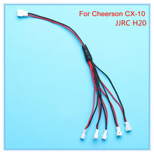 3.7V 1 Converting 5 Lipo Battery Balance Charger Conversion Charging Cable Line for Cheerson CX-10 jjrc H20