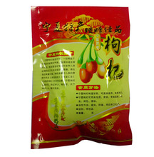 Free Shipping 5A goji berry The king of wolfberry medlar bags in the heathy tea goji