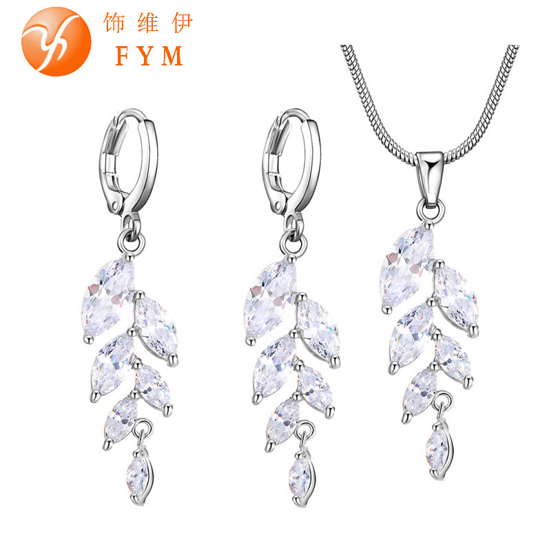 Luxury Swing Jewelry Sets Trendy Women's Silver Rose Gold Plated Cubic Zircon Romantic Earrings Necklace Jewelry Sets for Women(China (Mainland))