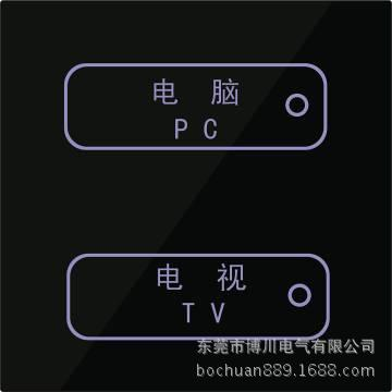 Factory direct touch screen light control switch PC-TV wholesale glass touch switch intelligent switch<br><br>Aliexpress