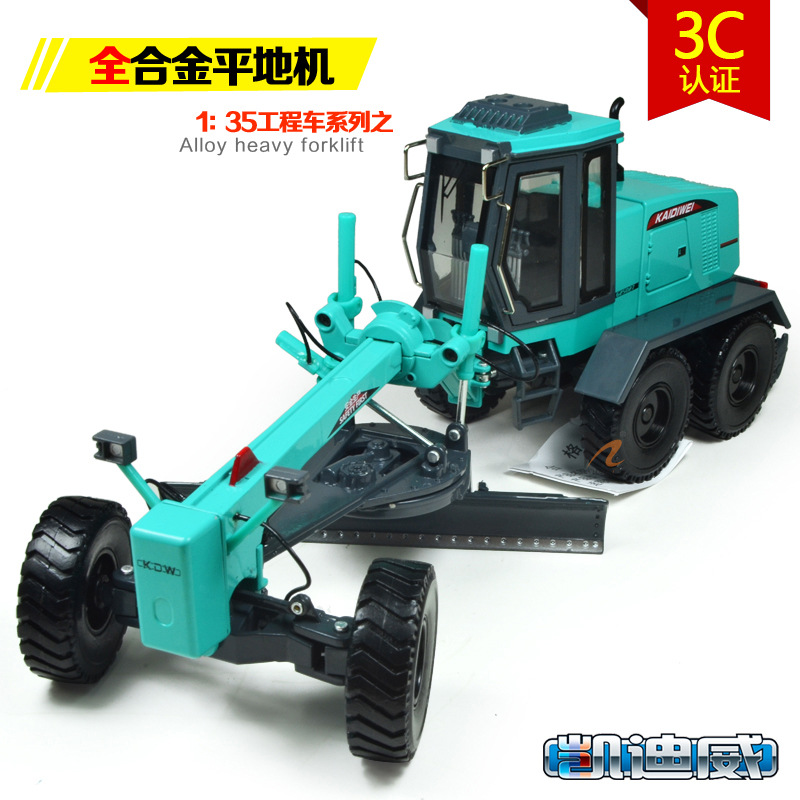 Kaidiwei new 1:35 alloy grader alloy engineering truck model toy car flat car(China (Mainland))