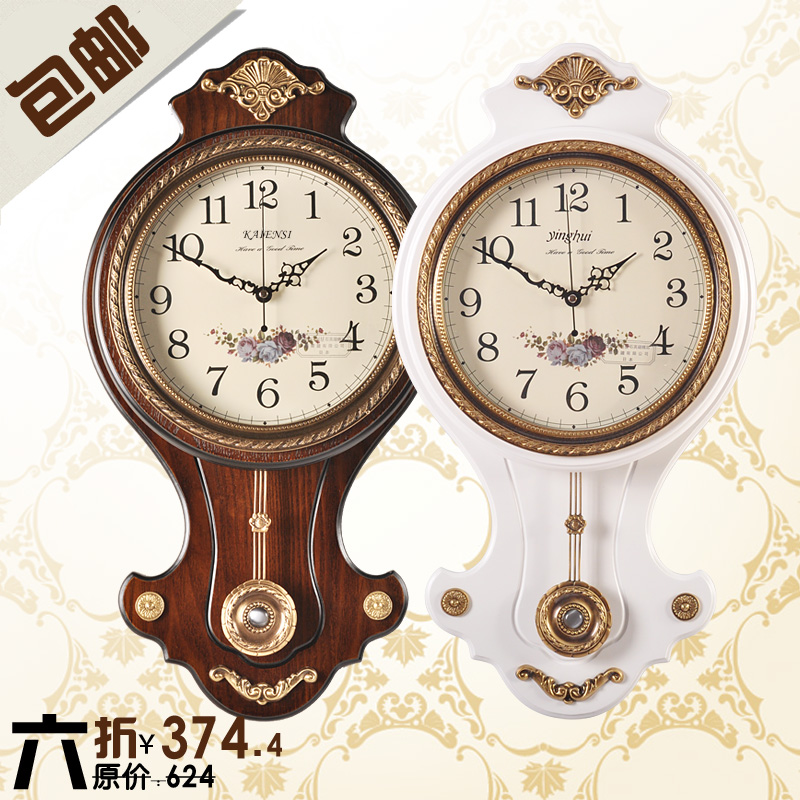 Achetez en gros horloge murale en cuivre en ligne des - Horloge murale cuivre ...