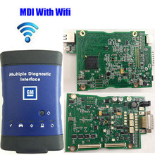 2014 Quality GM MDI Professional Diagnostic Tool WIFI with Wireless Function DHL Free Shipping