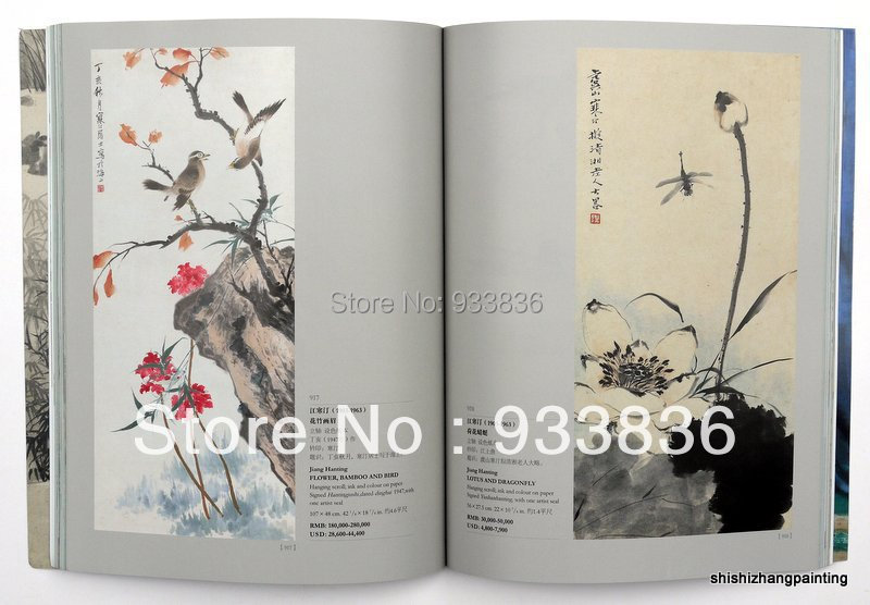 Catalog chinese painting calligraphy of shanghai school Calligraphy books free