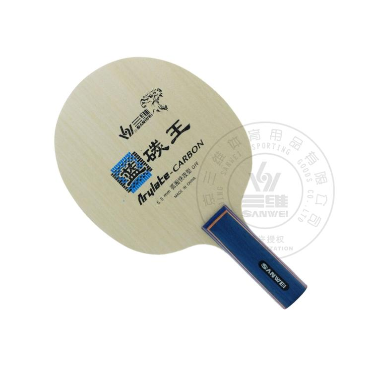 Russia Line Arc type off blue carbon kevlar table tennis ball base plate blue carbon f3(China (Mainland))