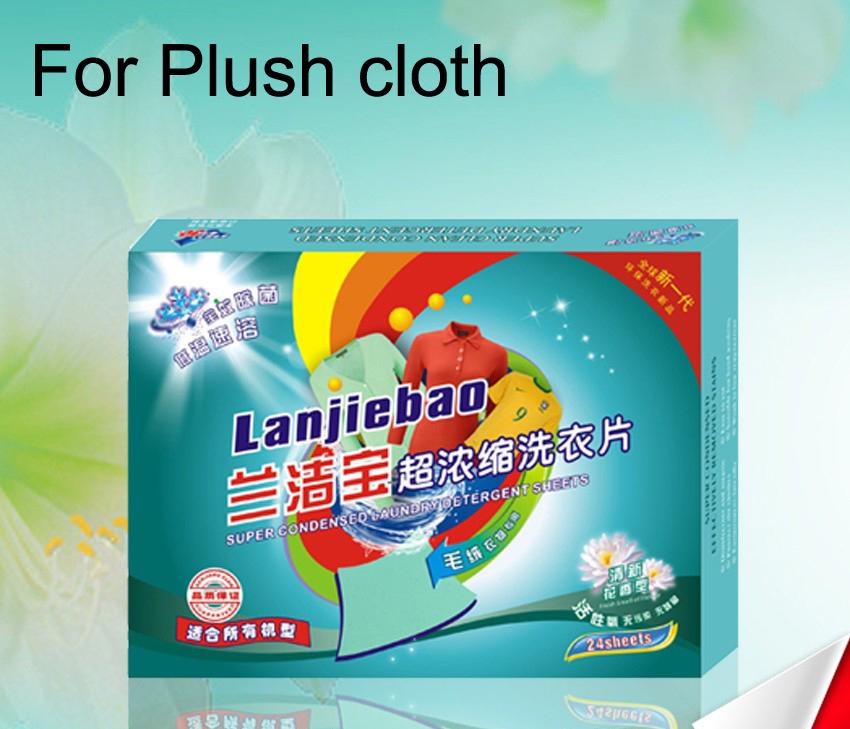 24pcs/box Super decontamination Laundry detergent Laundry Discs Non-toxic wash clothes Travel Business Trip Laundry Products(China (Mainland))