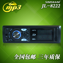 In-dash 1din USB SD MMC AUX in for car audio radio MP3 support WMA WAV format deckless car MP3 player(China (Mainland))