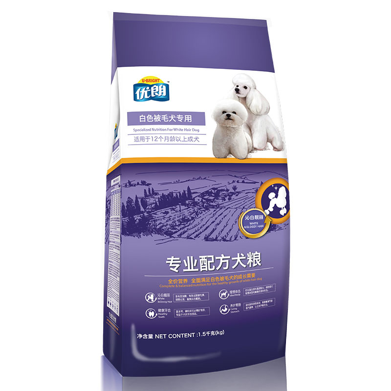 You Long Bai Guibin Bichon dog dog special dog food 1.5kg shipping BJ Small Dog Food(China (Mainland))