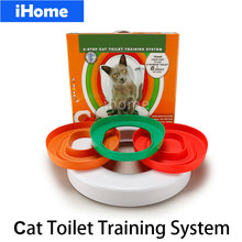 High Quality Cat Toilet Training kit Professional Train Love Clean Cats Use Human Toilet Easy to Learn Litter lavatory box(China (Mainland))