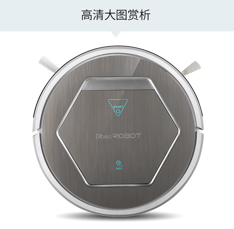 Professional Design appliance cleaner vacuum cleaner Dibea ZN-909 smart cleaner vacuum for family(China (Mainland))