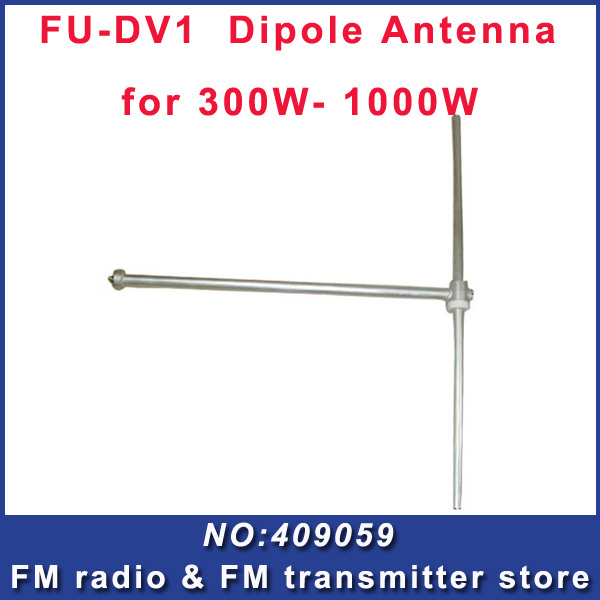 DV1 FM radio antenna for 1000W fm broadcast transmitter equipment 1/2 wave outdoor Dipole antenna(China (Mainland))