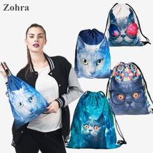 Glasses cat 3D printing Women's Men's Gym Bags School bag Rucksack mochila feminina bolso de lazo Travel drawstring bag backpack(China (Mainland))