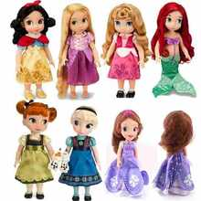 Princess Animators Sharon Doll Princess Sofia Snow White Ariel Rapunzel Merida Cinderella Aurora Belle Princess dolls for Girl(China (Mainland))