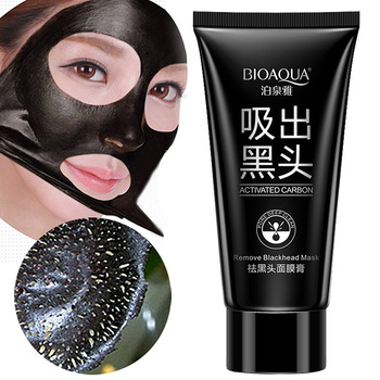 Face Skin Care Suction Nose Blackhead Remover Acne Treatment Masks Peeling Peel off Black Head Mud Facial Mask HB88